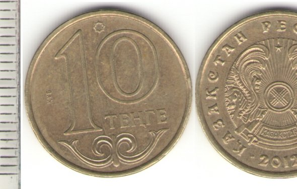 Ярлыки: иностранные монеты