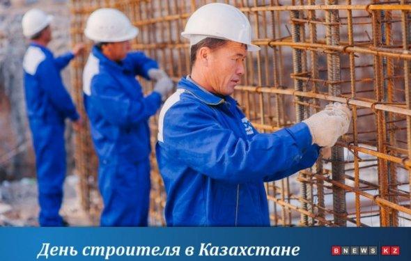Казахстан празднует День
