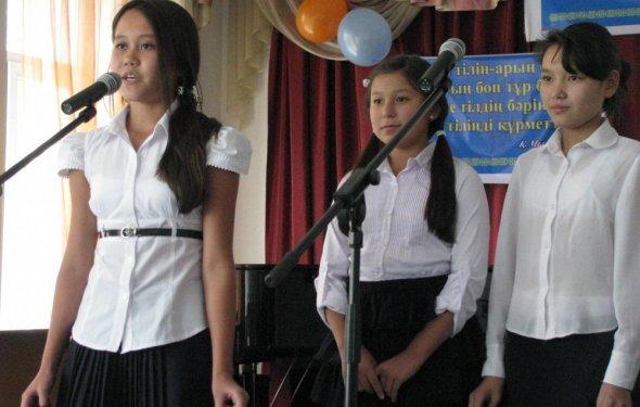 Праздник казахского языка