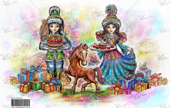 Новогодний казахский плакат с
