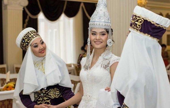 Казахские обычаи и обряды