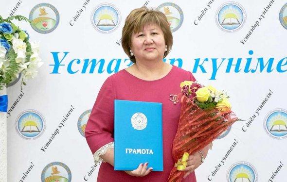 В Казахстане День учителя