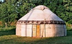 Описание: C:\Users\User\Desktop\4d861e2e8085be344307193d30e3a4ba.jpg